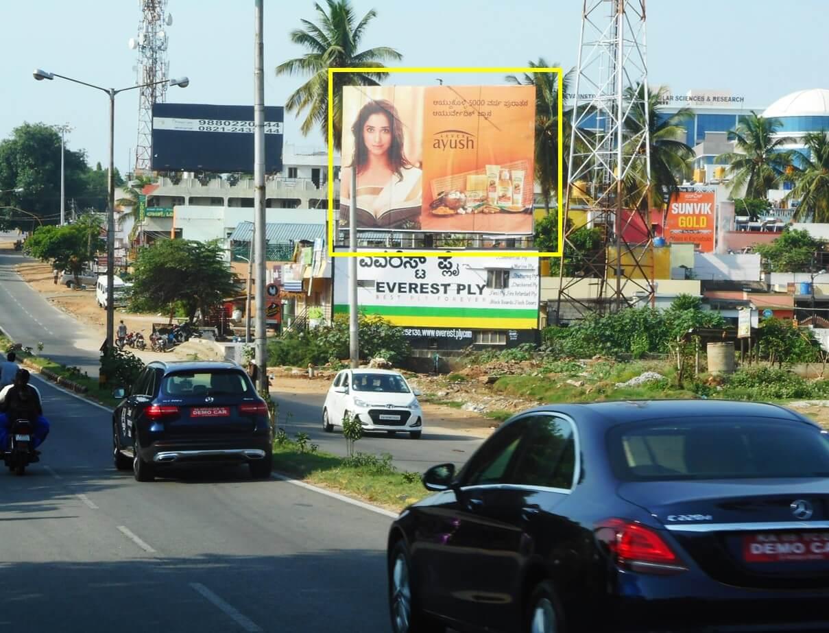 Outdoor Hoarding Branding Near Gokulam FTT V.V. Mohalla, Mysore