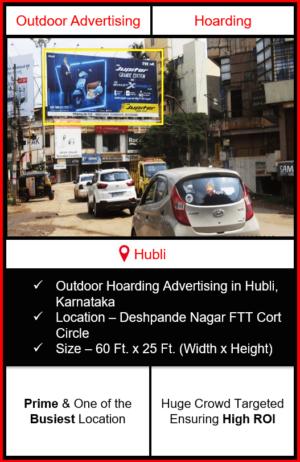 Outdoor hoarding advertising in Hubli, outdoor advertising in Hubli, hoarding advertising in Hubli, Hubli outdoor ads agency, advertising agency in Hubli