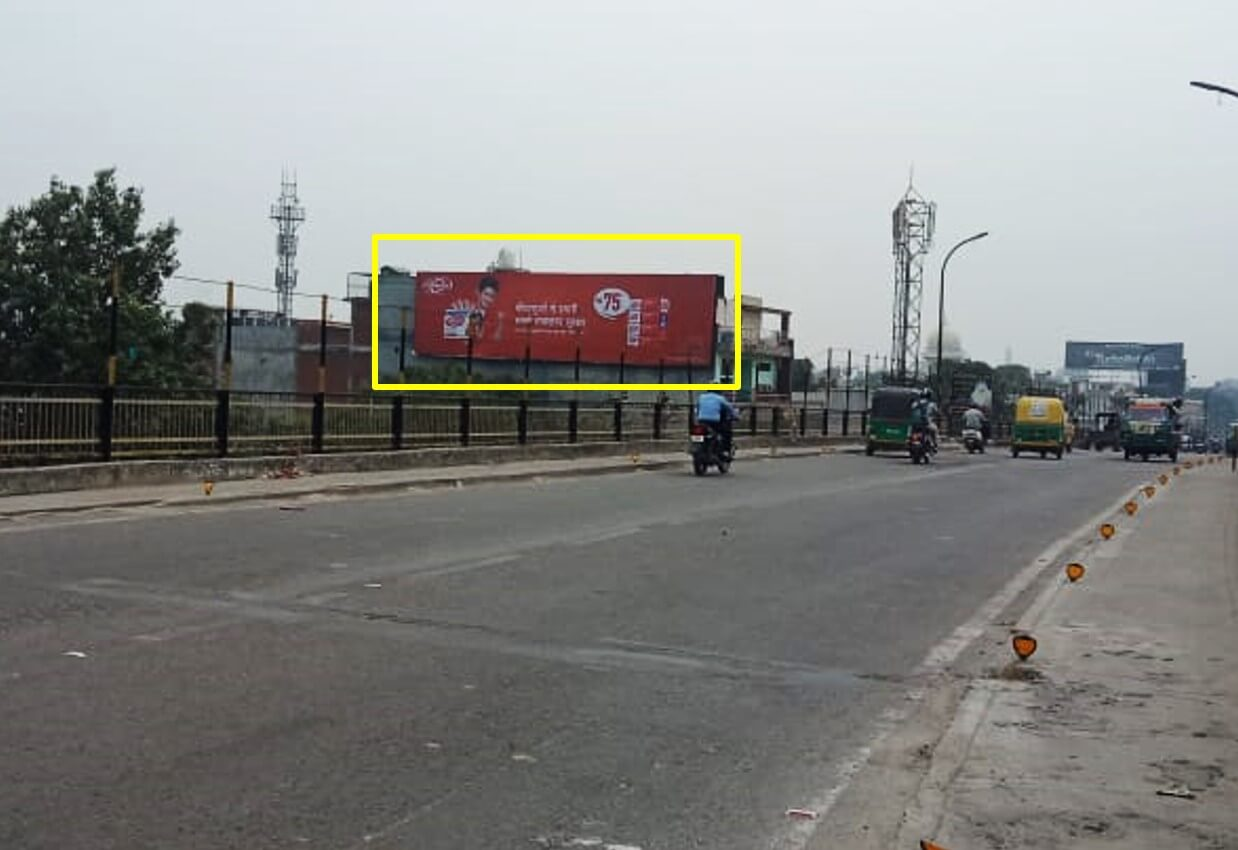 Outdoor Hoarding Branding at Quila Flyover, Bareilly