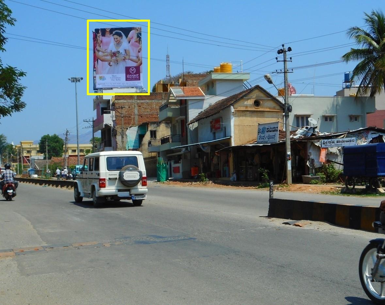 Outdoor Hoarding Branding Opposite Talluk Office, Chikmagalur