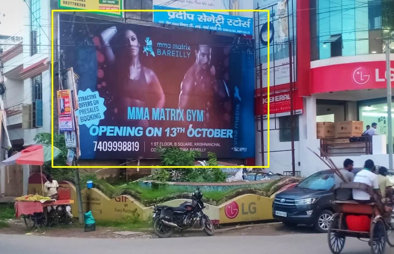 Outdoor Hoarding Branding at DD Puram Chauraha, Bareilly