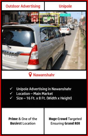 Outdoor hoarding advertising in Nawanshahr, outdoor advertising in Nawanshahr, hoarding advertising in Nawanshahr, Nawanshahr outdoor ads agency, advertising agency in Nawanshahr