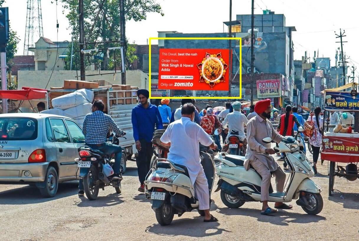 Option No.2 Hoarding Branding Near Railway Crossing Line, Moga