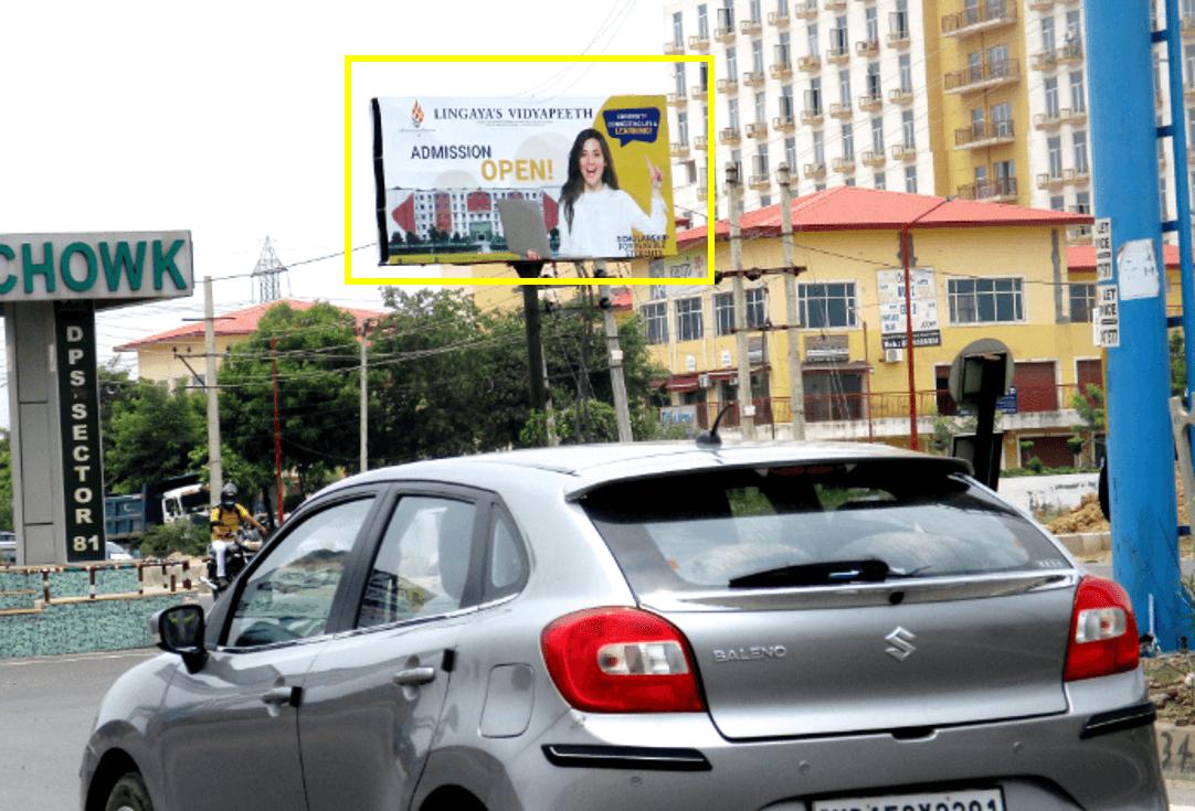 Option No.1 Outdoor Hoarding Branding At World Street, Faridabad